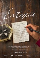 Eftihia