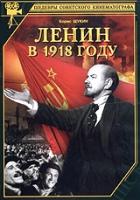 Lenin v roce 1918