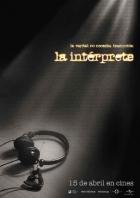 Tlumočnice (The Interpreter)