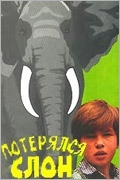 Ztratil se slon