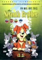 7. bratříček (A Hetedik testvér)