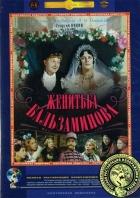 Svatba Balzaminova (Ženiťba Balzaminova)
