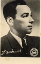 Pjotr Alejnikov