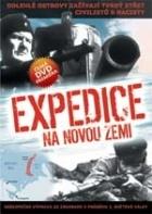 Expedice na Novou zemi (Letňaja poježďka k morju)