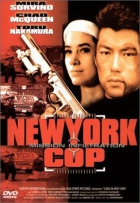 Policajt z New Yorku (Nyû Yôku no koppu / New York Cop)