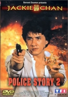 Police Story 2 (Ging chaat goo si juk jaap)