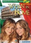 Výlet do Říma (When in Rome)