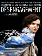 Stažení (Disengagement)