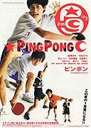 Ping-Pong (Ping Pong)