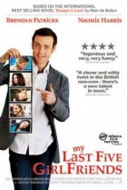 5 posledních lásek (My Last Five Girlfriends)