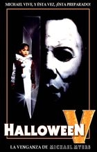 Halloween 5 (Halloween 5: The Revenge of Michael Myers)