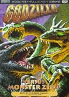 Godzilla: Útok z neznáma (Kaidžú daisenso)