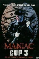 Maniac Cop 3: Odznak mlčení (Maniac Cop 3: Badge of Silence)