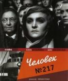 Člověk č. 217 (Čelovek No. 217)