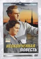 Nedokončený román (Неоконченная повесть)