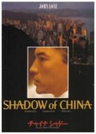 Ve stínu velké Číny (Shadow of China)