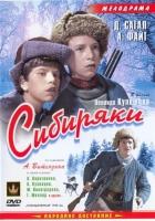 Sibiřané