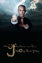 Mistr kopu beze stínu: Wong Kei-Jing (Master of the Shadowless Kick: Wong Kei-Ying)