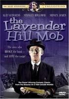 Zlaté věže (The Lavender Hill Mob)