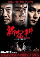 Město zločinu (Xin Su shi jian)