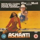 Ašanti (Ashanti)