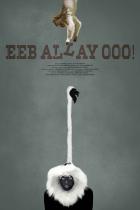 Opičí muž (Eeb Allay Ooo!)