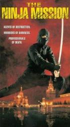 Akce Ninja (Ninja Mission)