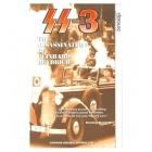 SS-3: Atentát na Heydricha