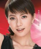 Jüan-jüan Kao