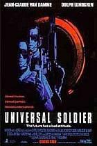 Univerzální voják (Universal Soldier)