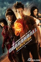 Dragonball: Evoluce (Dragonball Evolution)