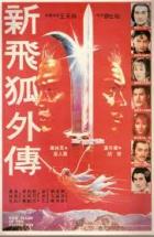 Mečem proti lásce (Fei hu wai zhuan)