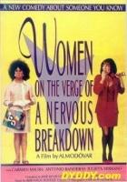 Ženy na pokraji nervového zhroucení (Mujeres al borde de un ataque de nervios)