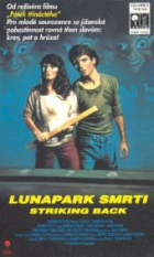 Lunapark smrti (The New Kids)