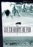 Ohnivé vozy (Chariots of Fire)