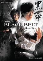Černý pásek (Kuro-obi)