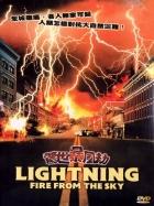 Oheň z nebe (Lightning: Fire from the Sky)