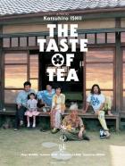 Chuť čaje