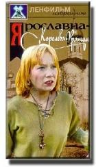 Jaroslavna: Královna Francie
