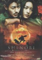 Shinobi (Shinobi: Heart Under Blade)