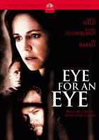 Oko za oko (Eye for an Eye)