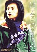 První láska (Hatsukoi)