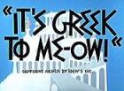 Mňoukat je řecké