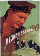 Nezapomenutelný rok 1919