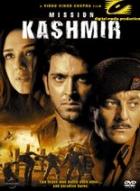 Mise Kašmír (Mission Kashmir)