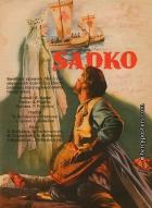 Sadko (Садко)