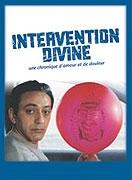 Boží zásah (Interventional divine)