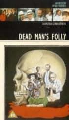 Hra na vraždu (Ustinov) (Dead Man's Folly)