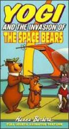 Méďa Béďa a invaze vesmírných medvědů
