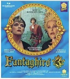 Princezna Fantaghiro 3 (Fantaghirò 3)